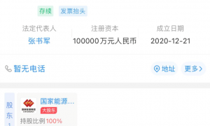 1000 (1).png