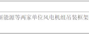 QQ截图20210304144148.png